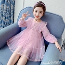 網紗連身裙女童連身裙2020春裝新款兒童洋氣韓版小女孩寶寶網紗蓬蓬紗公主裙