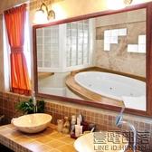 簡約浴室鏡壁掛衛生間鏡子廁所梳妝臺玻璃鏡洗手間洗漱衛浴半身鏡