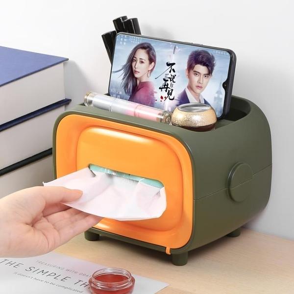創意多功能紙巾盒家用客廳茶幾遙控器抽紙盒桌面收納輕奢餐巾紙盒 钱夫人