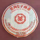 【歡喜心珠寶】【中國雲南七子餅茶中茶牌紅字】早期普洱茶餅,熟茶357克/餅,另贈老茶餅收藏盒
