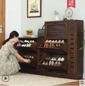 玄關櫃 實木鞋櫃間約現代玄關橡木鞋櫃超薄大容量鞋櫃翻鬥門廳儲物櫃 非凡小鋪 JD