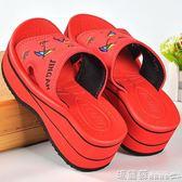 厚底拖鞋 夏季涼拖鞋女厚底高跟坡跟防滑居家室內外穿泡沫底浴室沙灘拖鞋秋  瑪麗蘇