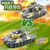 遙控玩具 遙控坦克超大號親子對戰可發射充電動兒童越野玩具履帶式男孩汽車