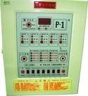 消防器材批發中心 火警受信總機─10迴路台灣製造 滅火器 出口燈