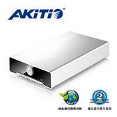 AKiTiO  Neutrino 冰極光 U3.1 固態硬碟 外接盒 SK2-U31AS-AKT