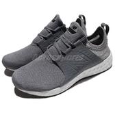New Balance 慢跑鞋 MCRUZSG D 灰 白 襪套式 反光 運動鞋 緩震穩定型跑鞋 男鞋【PUMP306】 MCRUZSGD