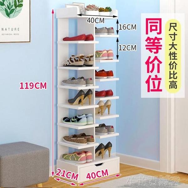鞋架 鞋架子鞋櫃收納簡易門口放家用室內好看多層經濟型防塵鞋架置物架 茱莉亞