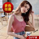 【DIFF】韓版網紅款復古色系排扣吊帶針織背心 針織上衣 女裝 小可愛 性感上衣【V76】