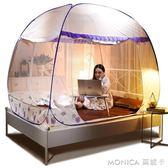 蒙古包蚊帳免安裝1.8m床雙人家用1.5加密1.2米網紅 美斯特精品 YXS