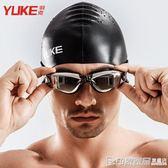 羽克泳鏡男近視高清防水游泳眼鏡男士有度數大框電鍍泳鏡游泳裝備  印象家品旗艦店