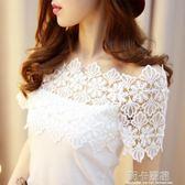 18新一字領露肩修身百搭T恤女短袖緊身顯瘦上衣韓版時尚潮蕾絲衫  莉卡嚴選