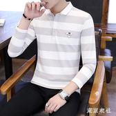 中大尺碼POLO衫 新款長袖T恤翻領條紋潮流POLO衫體恤秋裝上衣 QQ8441『東京衣社』