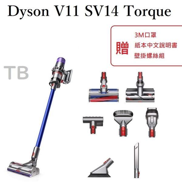 現貨 最新 Dyson V11 SV14 TorqueDrive Absolute Fluffy 雙主七吸頭 無線除螨吸塵器