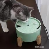 貓咪飲水機自動循環陶瓷靜音噴泉流動喝水神器狗狗泰迪寵物喂水器 流行花園