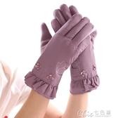 機車防風手套 手套女士加絨保暖學生騎行防滑秋冬季羽絨棉防水開車加厚觸屏 七色堇