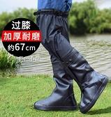 防滑加厚耐磨騎行過膝雨鞋套雨天防水男女捕魚勞保雨褲輕便下水褲 快速出貨