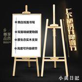實木雙面磁性移動白板支架式黑板辦公會議展示家用教學寫字板掛式 aj9880『小美日記』