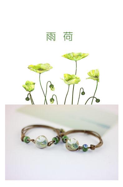 Star 陶藝系列 -「雨荷」原創陶瓷手鏈-C25