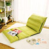 懶人沙發沙發床臥室飄窗可折疊靠墊床墊客廳懶人沙發地板榻榻米單人躺椅WY