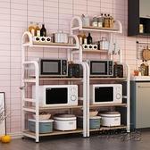 廚房置物架落地式多層多功能家用大微波爐儲物烤箱收納鍋架子放菜 衣櫥秘密