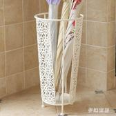 雨傘桶收納酒店大堂家用玄關創意放雨傘桶 QW5655『夢幻家居』