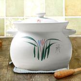 砂鍋燉鍋陶瓷煲湯明火耐高溫湯煲 養生土鍋沙鍋湯鍋粥煲
