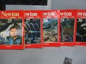 【書寶二手書T3/雜誌期刊_RHJ】牛頓_25~30期間_共5本合售_生物技術等