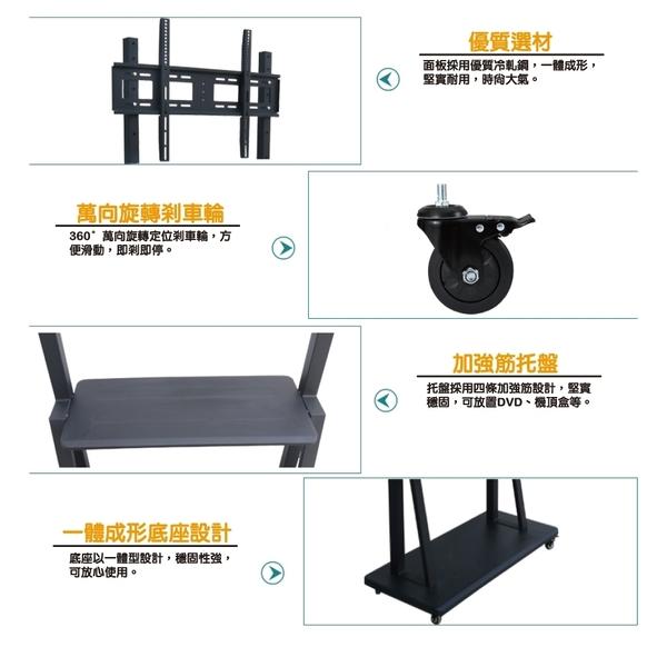 【AW-8600】(49-105吋) 電視推車 移動式立架 移動式車架 視訊會場 廣告架 工用觸控TV架