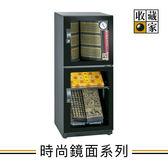 收藏家時尚珍藏系列全功能電子防潮箱 CD-125