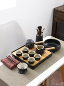 茶具功夫茶具小套裝日式家用簡約客廳陶瓷泡茶壺茶杯會客辦公茶臺茶盤 【快速出貨】