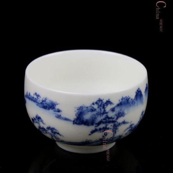 陶瓷 德化瓷 茶具 釉中彩容量35毫升 5個/組