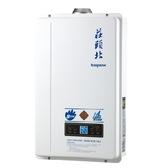 (全省原廠安裝)莊頭北16公升數位適恆溫分段火排DC強制排氣熱水器TH-7168FE