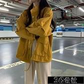 工裝外套 工裝外套女秋季韓版寬鬆bf法式復古港風炸街長袖上衣 唯伊時尚 快速出貨