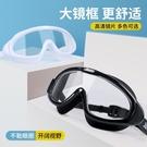 泳鏡大框度數高清防水防霧游泳護目眼鏡男女成人兒童裝備套裝 町目家