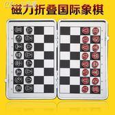 高檔不銹鋼皮盒磁石國際象棋便攜式折疊學生兒童教學帶磁性象棋「七色堇」