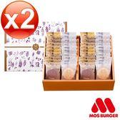 (免運)MOS摩斯漢堡_ 巧克力米酥禮盒2入組(附贈送禮紙袋)