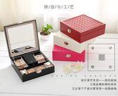 歐式木質首飾盒公主手飾品化妝盒帶鎖珠寶首飾收納盒【萬聖節88折
