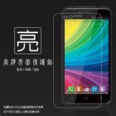 ◆亮面螢幕保護貼 亞太 A+ K-Touch G2 E815 保護貼 軟性 高清 亮貼 亮面貼 保護膜 手機膜