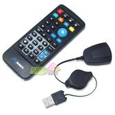 ◤第二代◢ USB全功能電腦搖控器--搖控器可模擬鍵盤使用