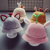 新款燈芯絨兒童漁夫帽5個月-2歲男童盆帽1歲女童寶寶帽子韓版潮款 萬聖節服飾九折