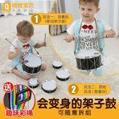 兒童架子鼓初學者爵士鼓音樂玩具敲打擊樂器寶寶早教益智3-6-12歲