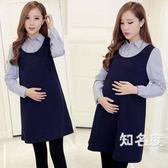 洋裝 孕婦春裝洋裝2019新款韓版時尚款假兩件潮媽春秋上衣職業洋裝 M-2XL