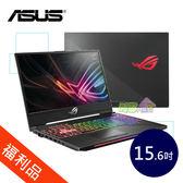 ASUS GL504GS-0041A8750H ◤福利品,0利率◢ ROG STRIX SCAR II 15.6吋薄邊框電競筆電