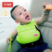 寶寶吃飯仿矽膠圍兜立體防水食飯兜     SQ7279『樂愛居家館』