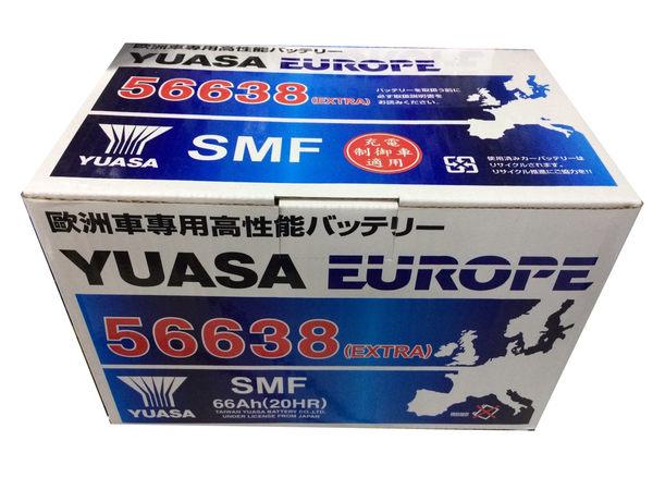 YUASA湯淺電池56638-SMF免保養汽車電池★全館免運費★『電力中心-Yahoo!館』
