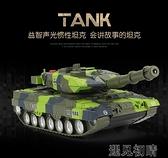 兒童慣性玩具坦克戰車耐摔男孩寶寶早教音樂滑行導彈軍事汽車模型 遇見初晴