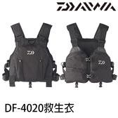漁拓釣具 DAIWA DF-4020 黑 (救生衣)
