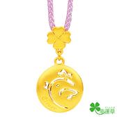 幸運草金飾-吉來運轉-黃金墜子  彌月金飾 滿月禮 小雞造型