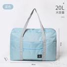 行李包袋拉桿旅行袋大容量輕便網紅旅行包女手提包韓版短途健身男TA4123【極致男人】