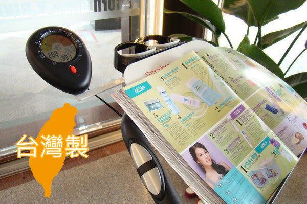 【 X-BIKE 晨昌】NEW19805、19807、19800X'MAS 筆電看書架專用錶架配件 台灣精品